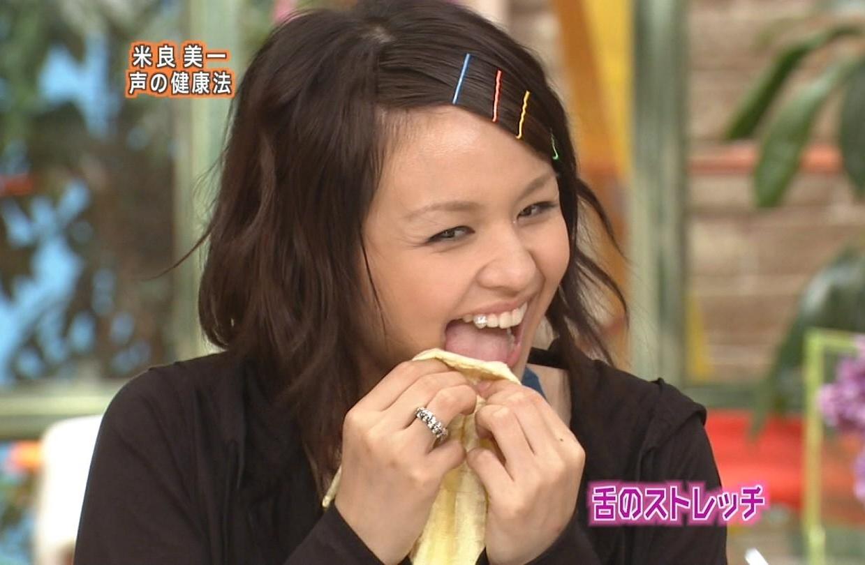 misonoの舌出し (5)