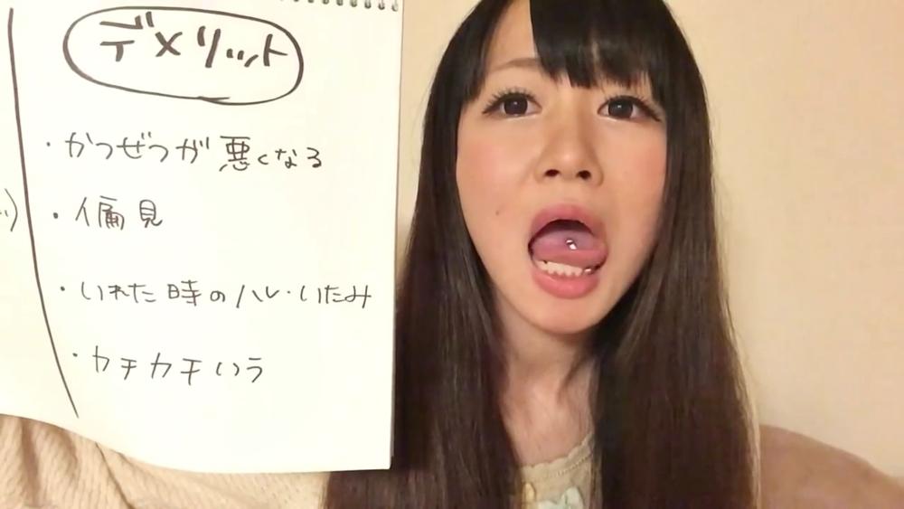 美人YouTuberの舌出し1 (5)