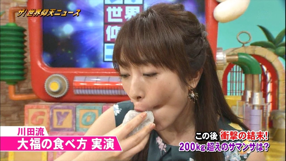 川田裕美のフェラ顔 (5)