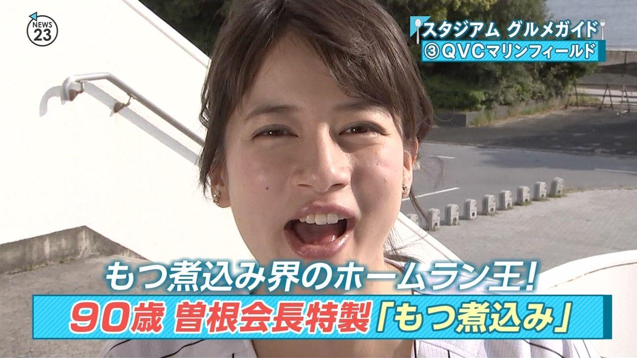 宇内梨沙の食事顔 (14)