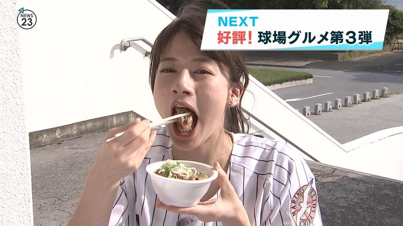 宇内梨沙の食事顔 (9)