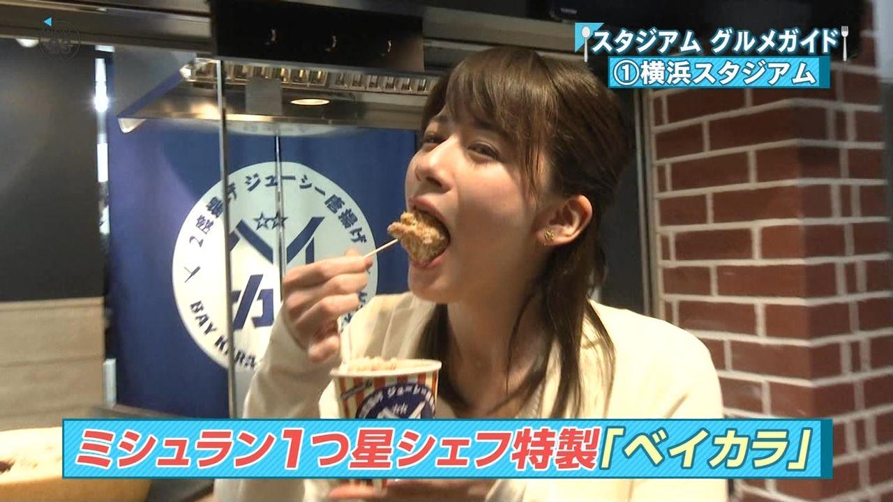 宇内梨沙の食事顔 (6)