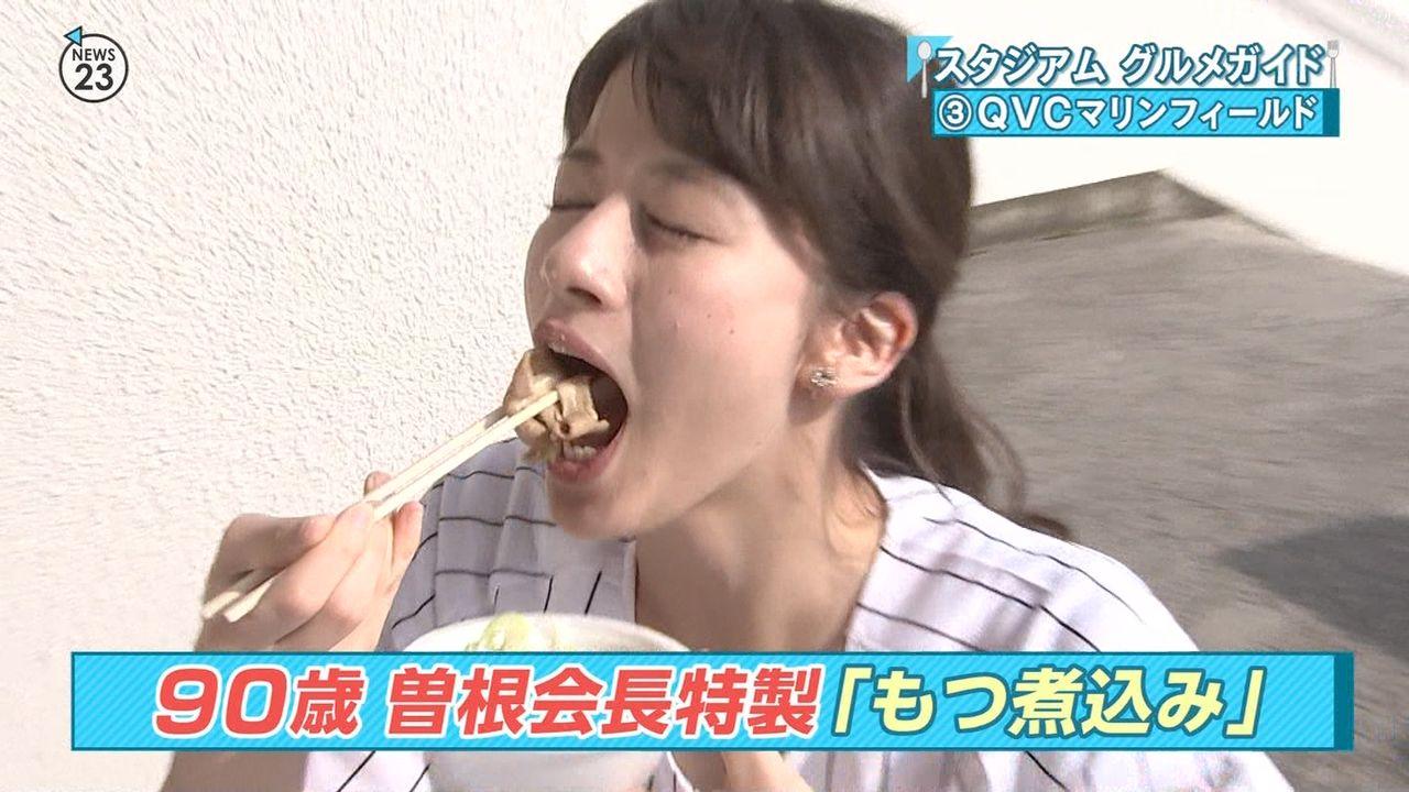 宇内梨沙の食事顔 (11)