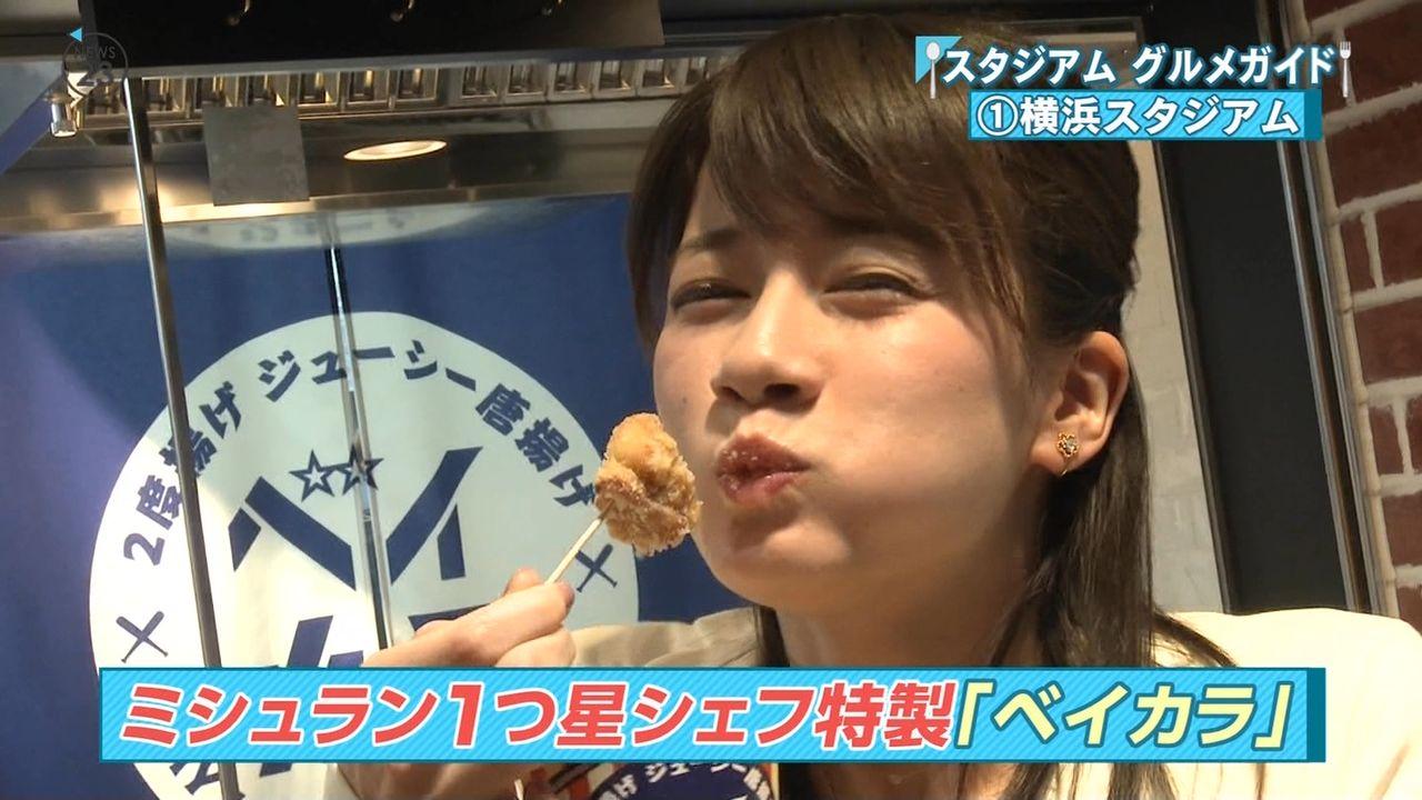 宇内梨沙の食事顔 (8)