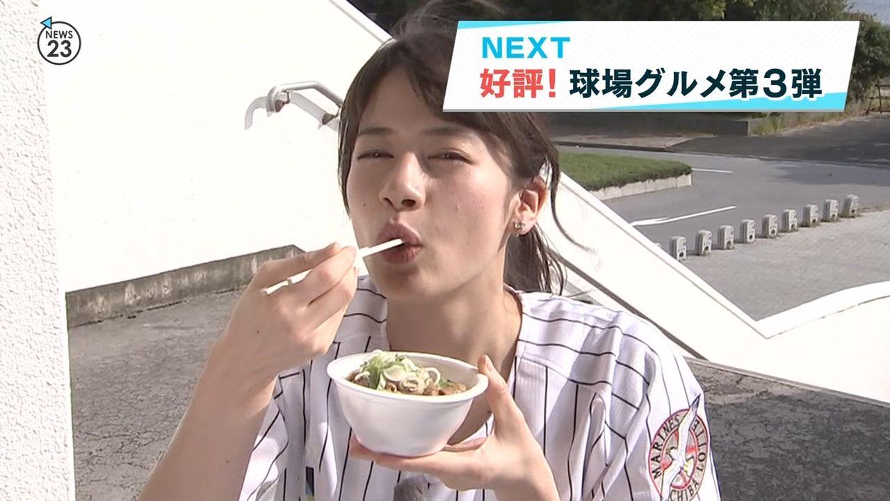 宇内梨沙の食事顔 (10)