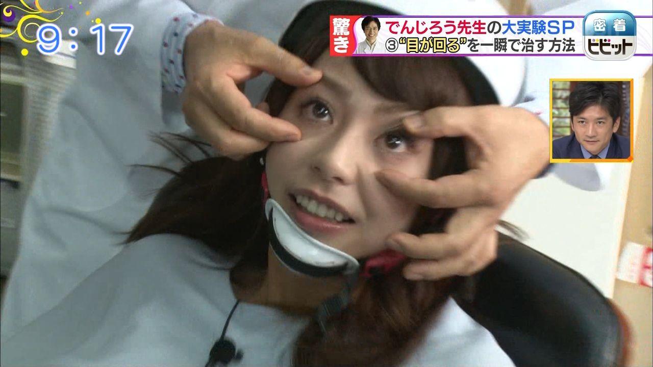 宇垣美里の眼球接写 (7)