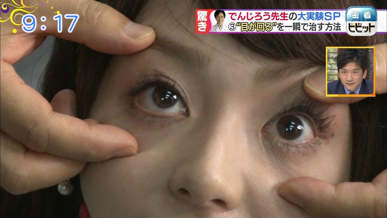 宇垣美里の眼球接写 (8)