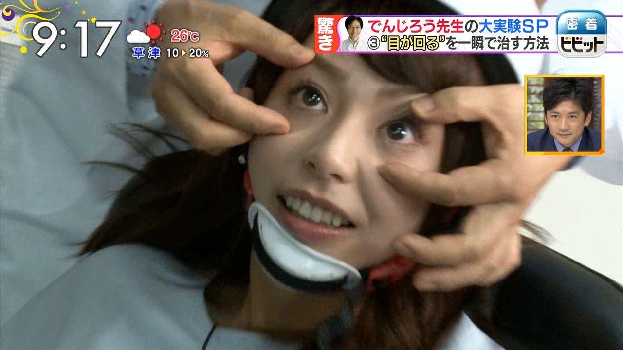 宇垣美里の眼球接写 (2)