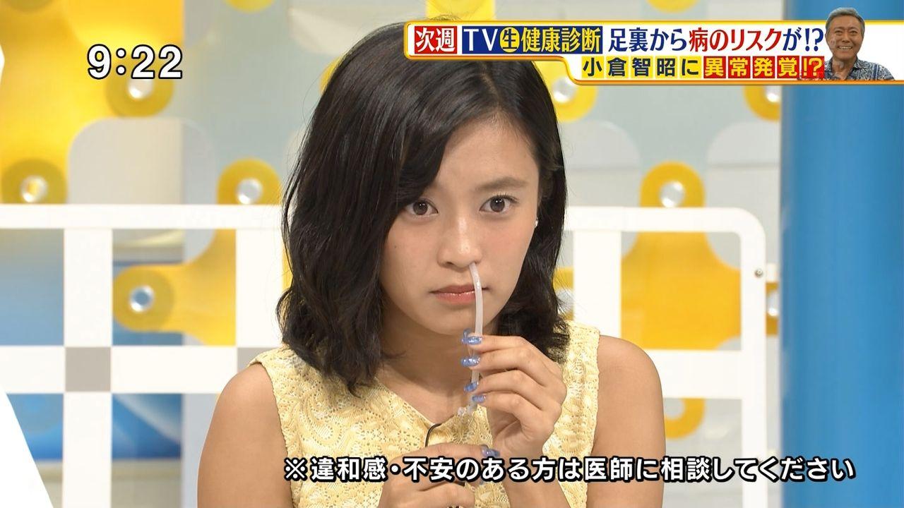 小島瑠璃子の鼻フェチ画像 (4)