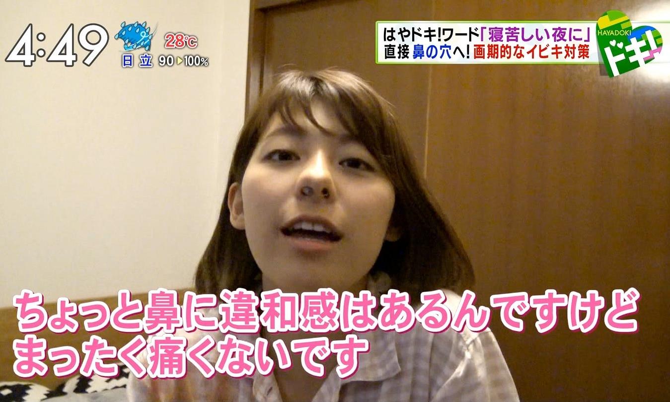 上村彩子の鼻フェチ画像 (6)