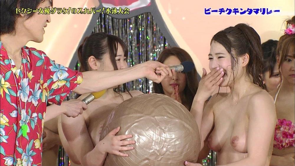 ダラケ/ビーチクキンタマリレー (5)