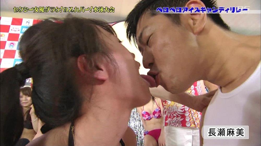 ダラケ/ペロペロアイスキャンディリレー (18)