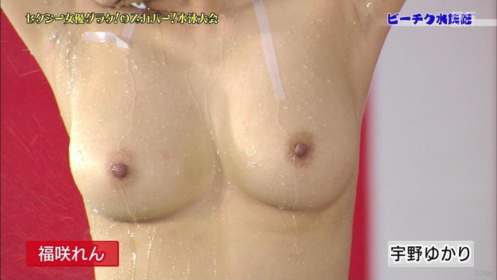 ダラケ/ビーチク水鉄砲 (2)