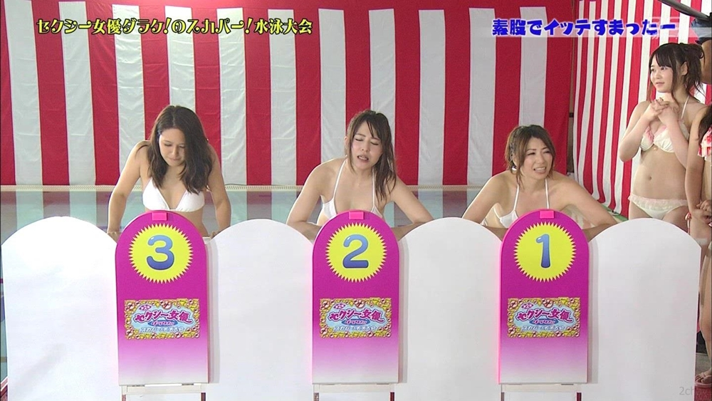 ダラケ/素股でイッテすまったー (2)