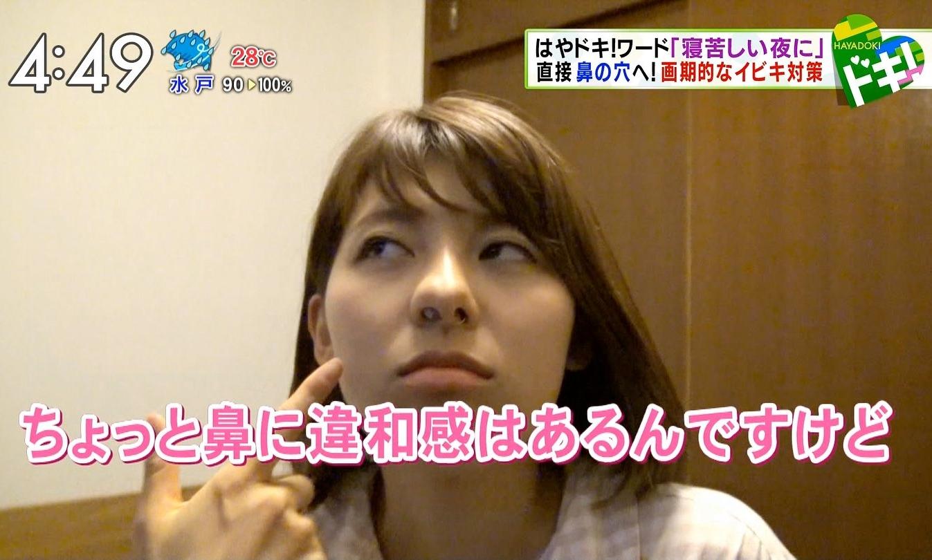 上村彩子の鼻フェチ画像 (5)
