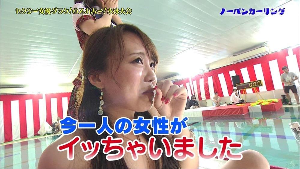 ダラケ/ノーパンカーリング (4)