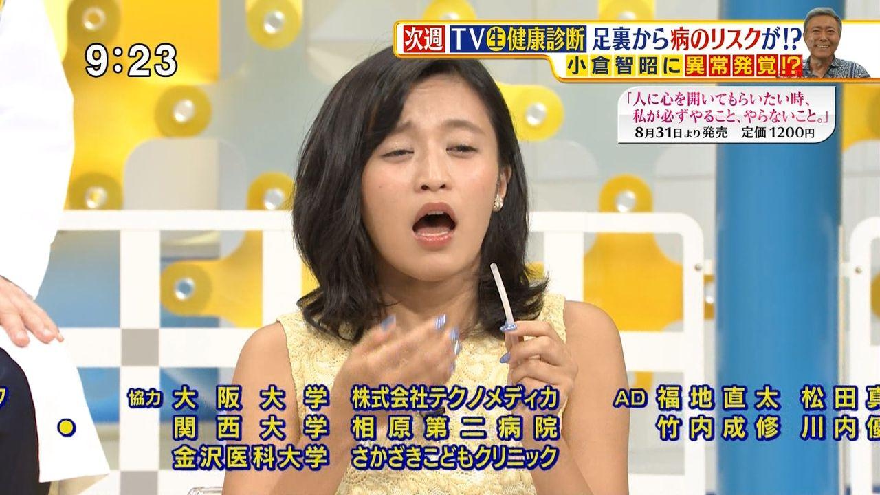 小島瑠璃子の鼻フェチ画像 (6)