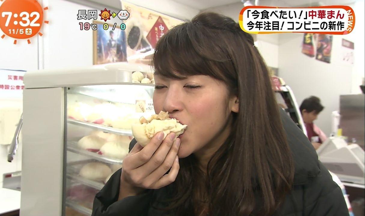 岡副麻希の食事舌 (8)