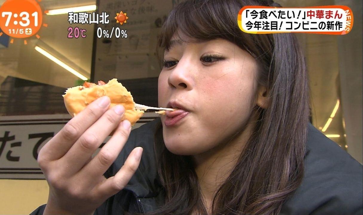 岡副麻希の食事舌 (2)
