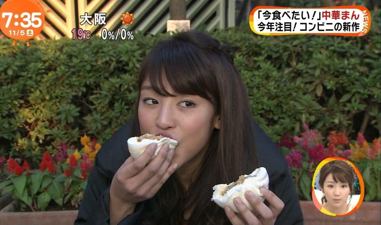 岡副麻希の食事舌 (12)