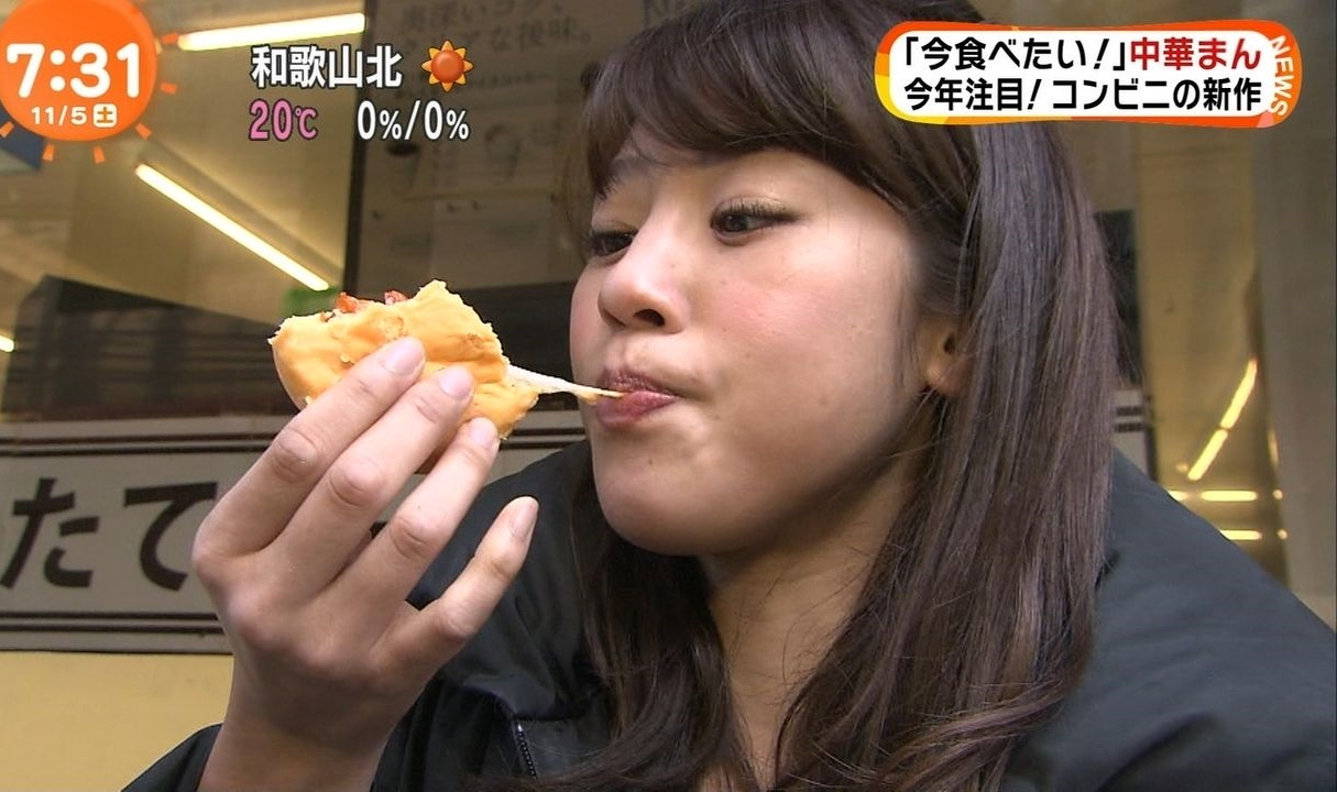 岡副麻希の食事舌 (1)