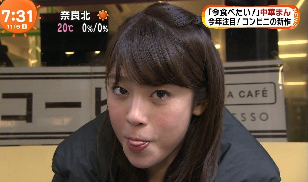 岡副麻希の食事舌 (7)