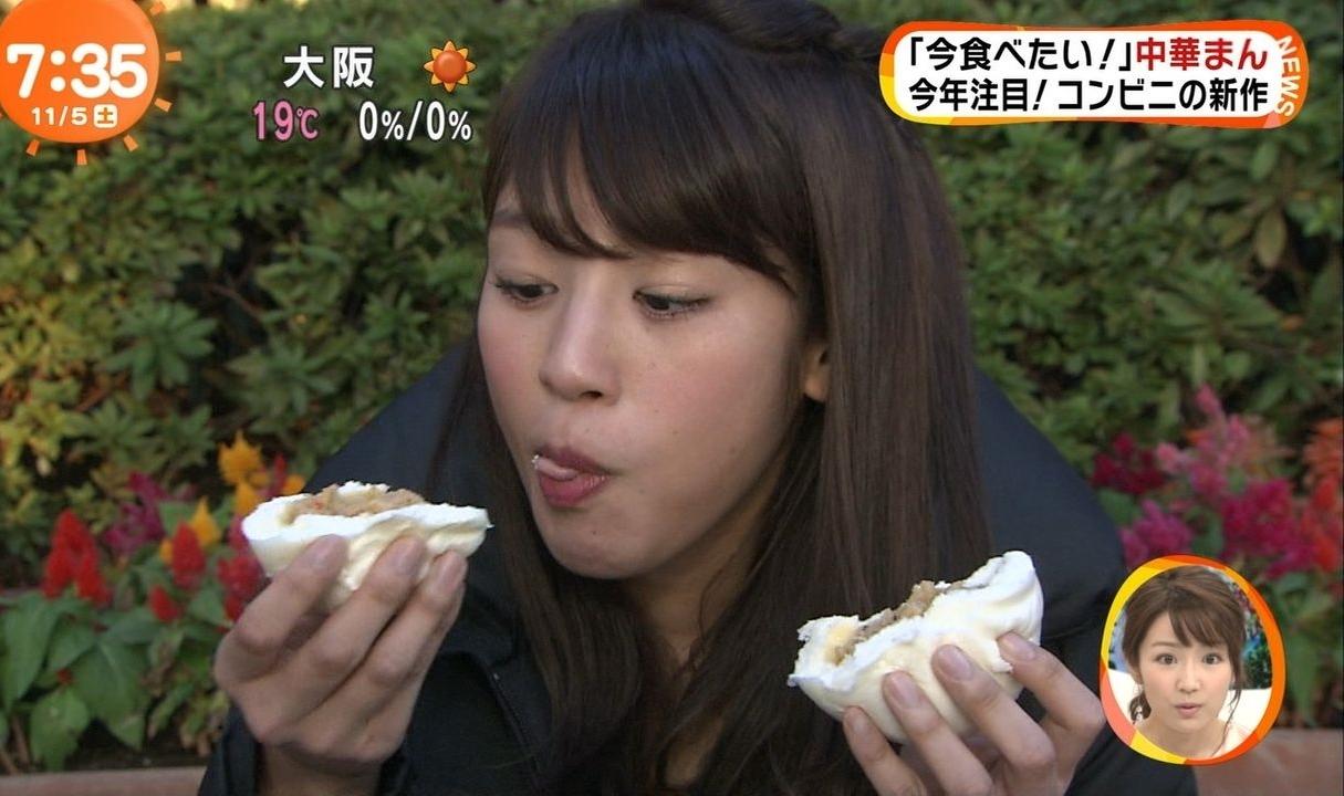 岡副麻希の食事舌 (13)