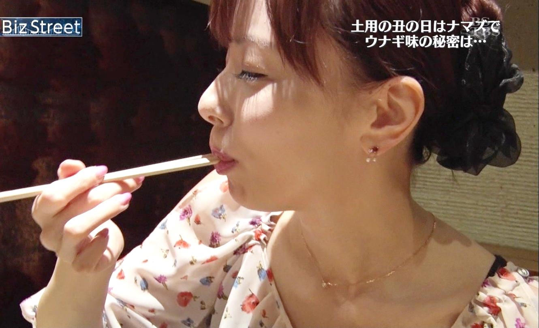 皆藤愛子の食事舌 (3)