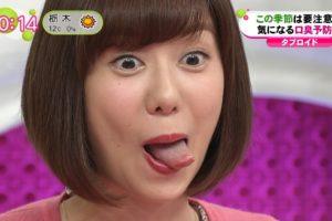 山崎夕貴の汚舌出し (5)