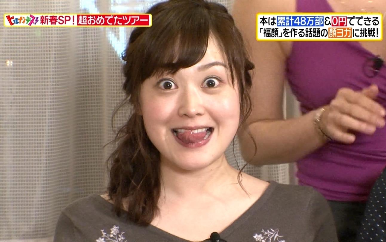 水卜麻美の顔ヨガ舌出し (1)
