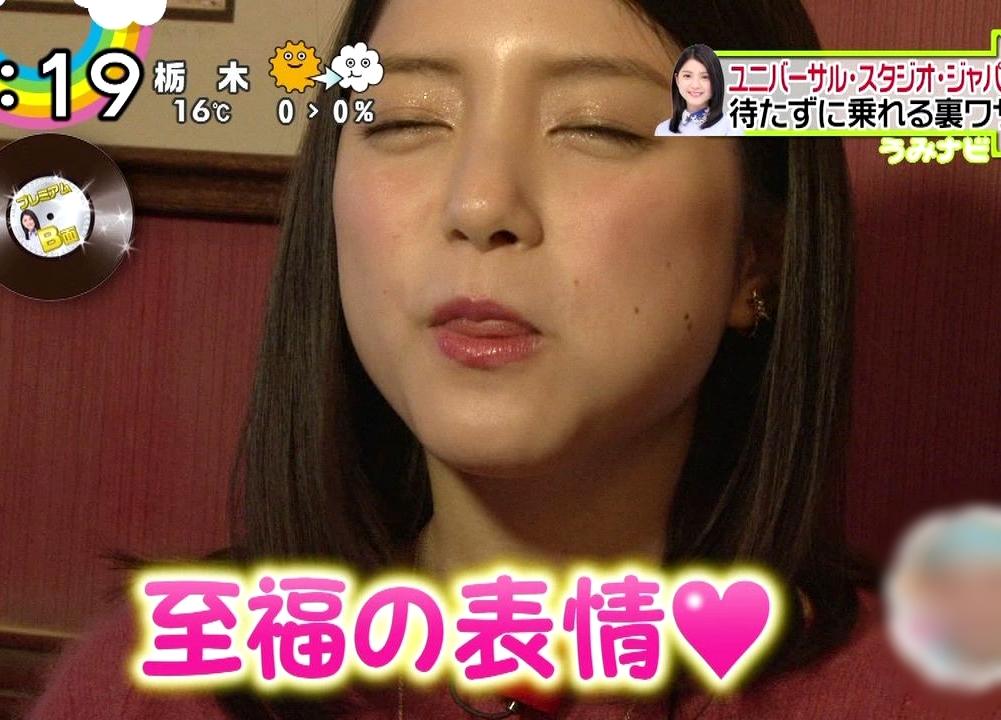 川島海荷の迎え舌 (4)