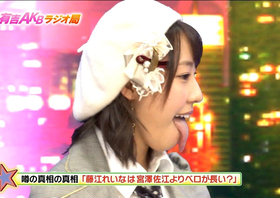 藤江れいなの舌出し (2)