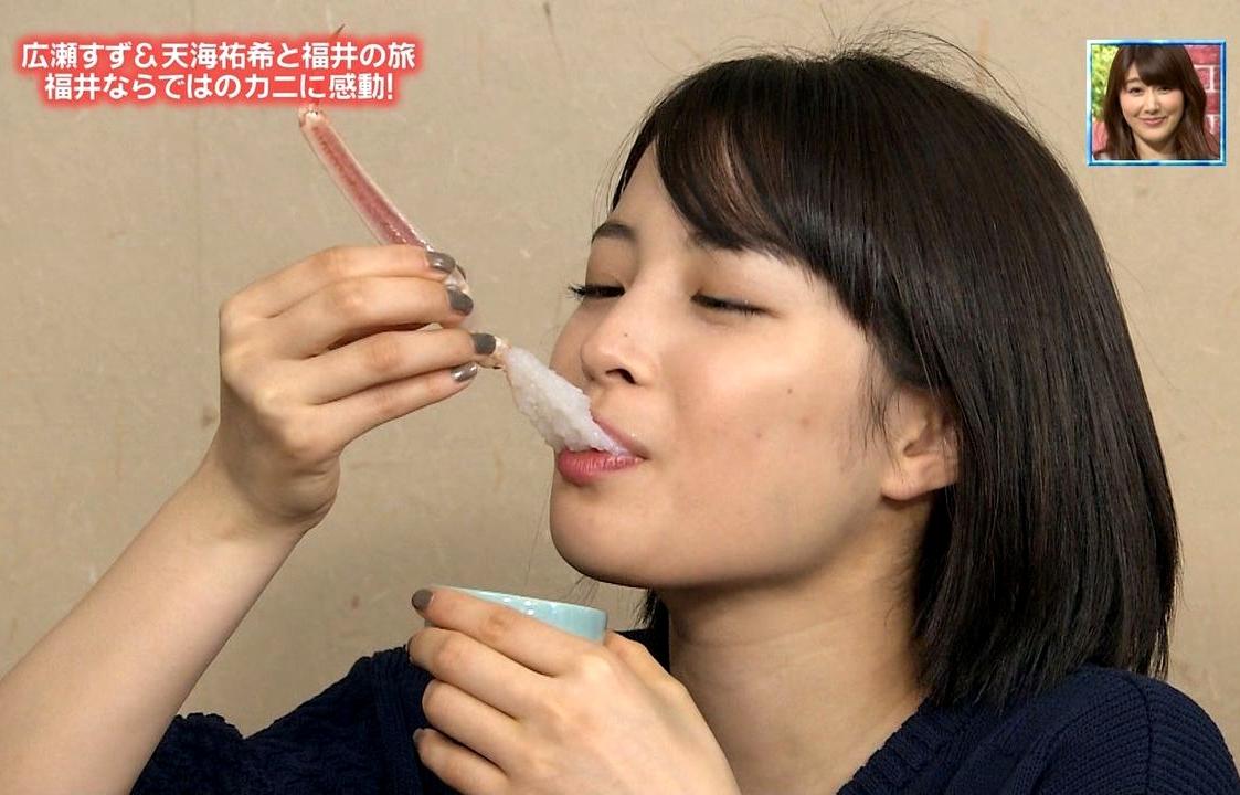 広瀬すずの疑似フェラ (13)