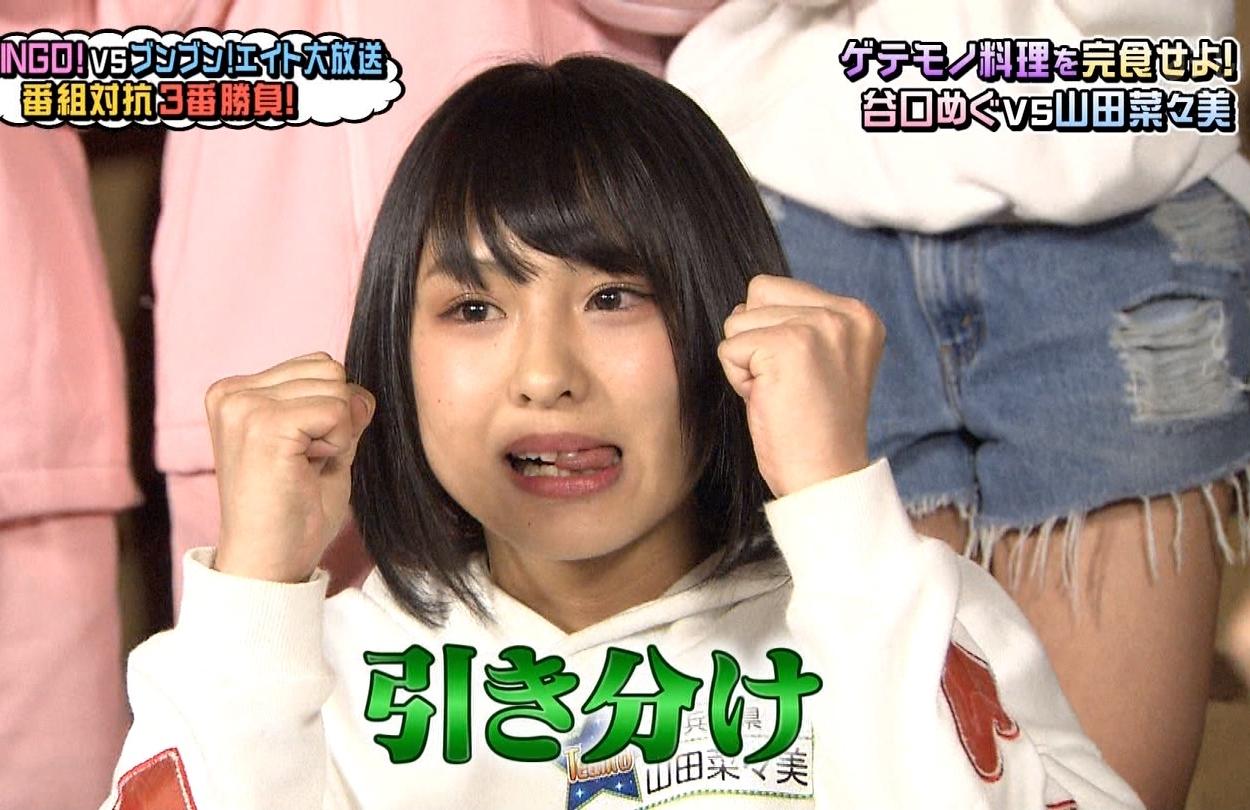 山田菜々美の舌出し (2)