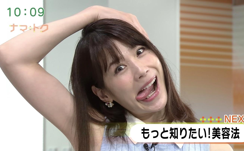 相沢まきの顔ヨガ舌出し (2)