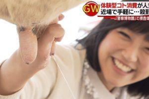 竹内由恵の手コキ (5)