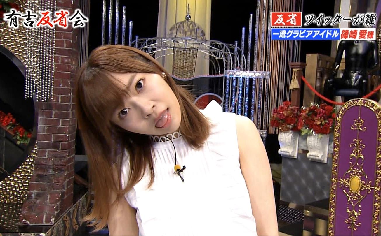 指原莉乃のアヘ顔舌出し (2)