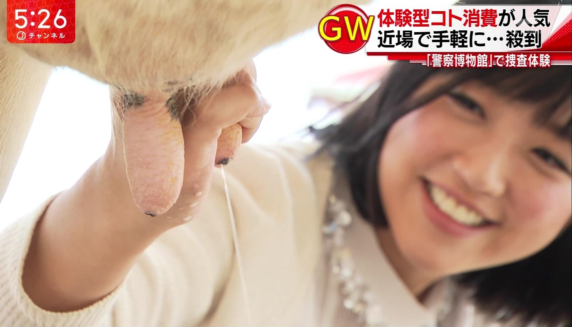 竹内由恵の手コキ (4)