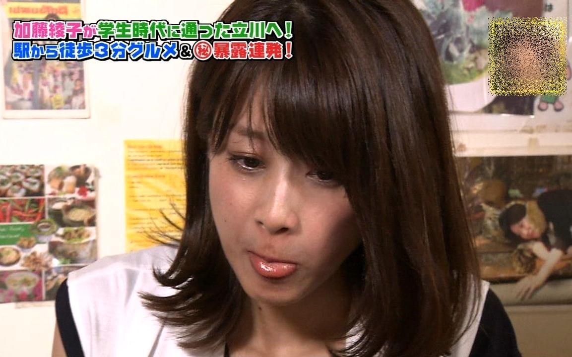 加藤綾子の食事舌 (20)