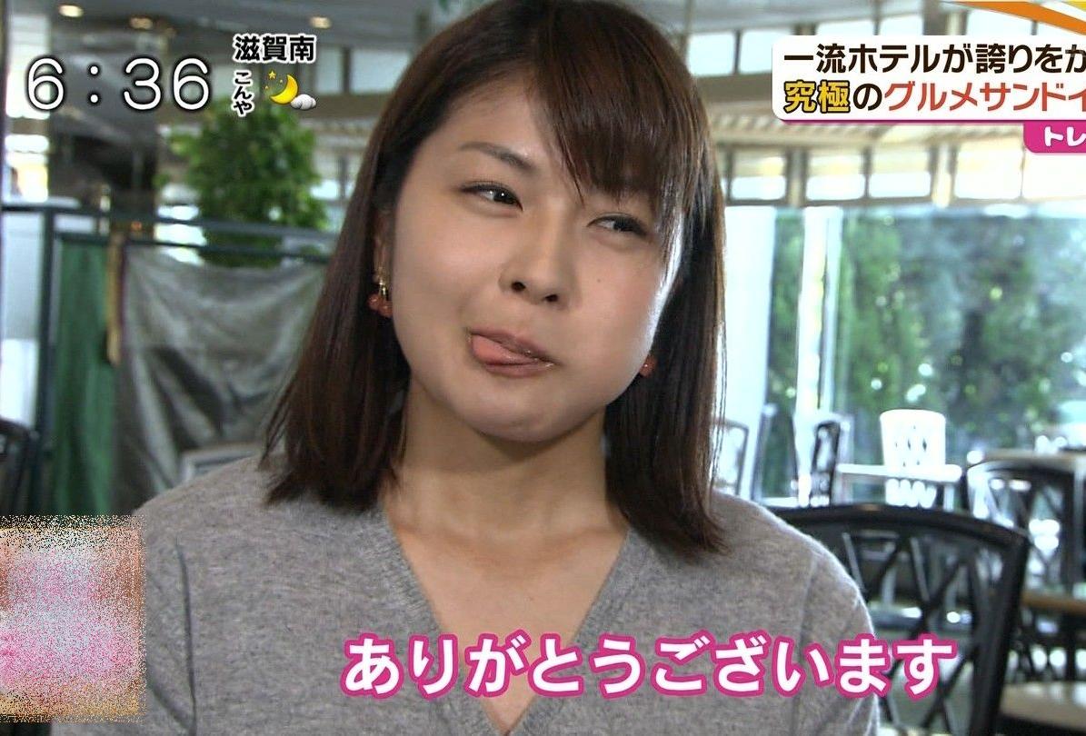 川添佳穂の食事舌 (15)