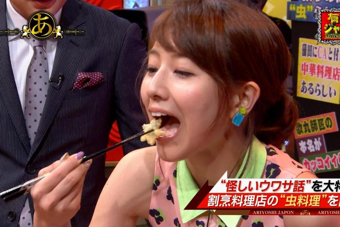 田中みな実の食事舌