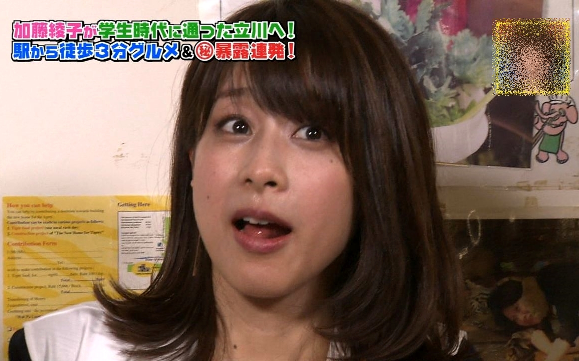 加藤綾子の食事舌 (24)