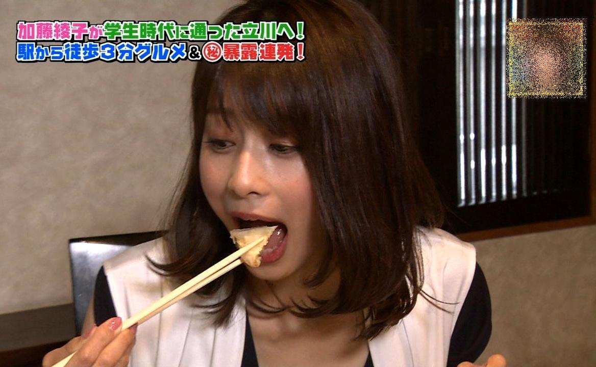 加藤綾子の食事舌 (6)