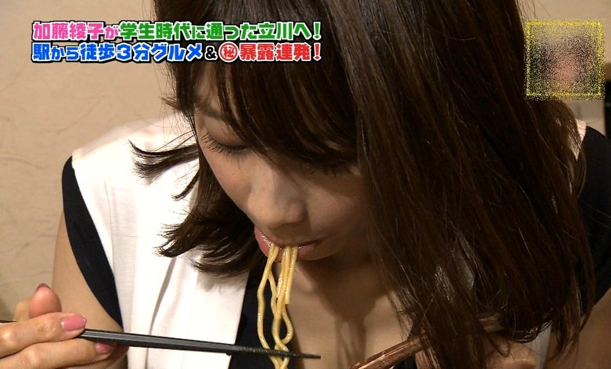 加藤綾子の食事舌 (15)