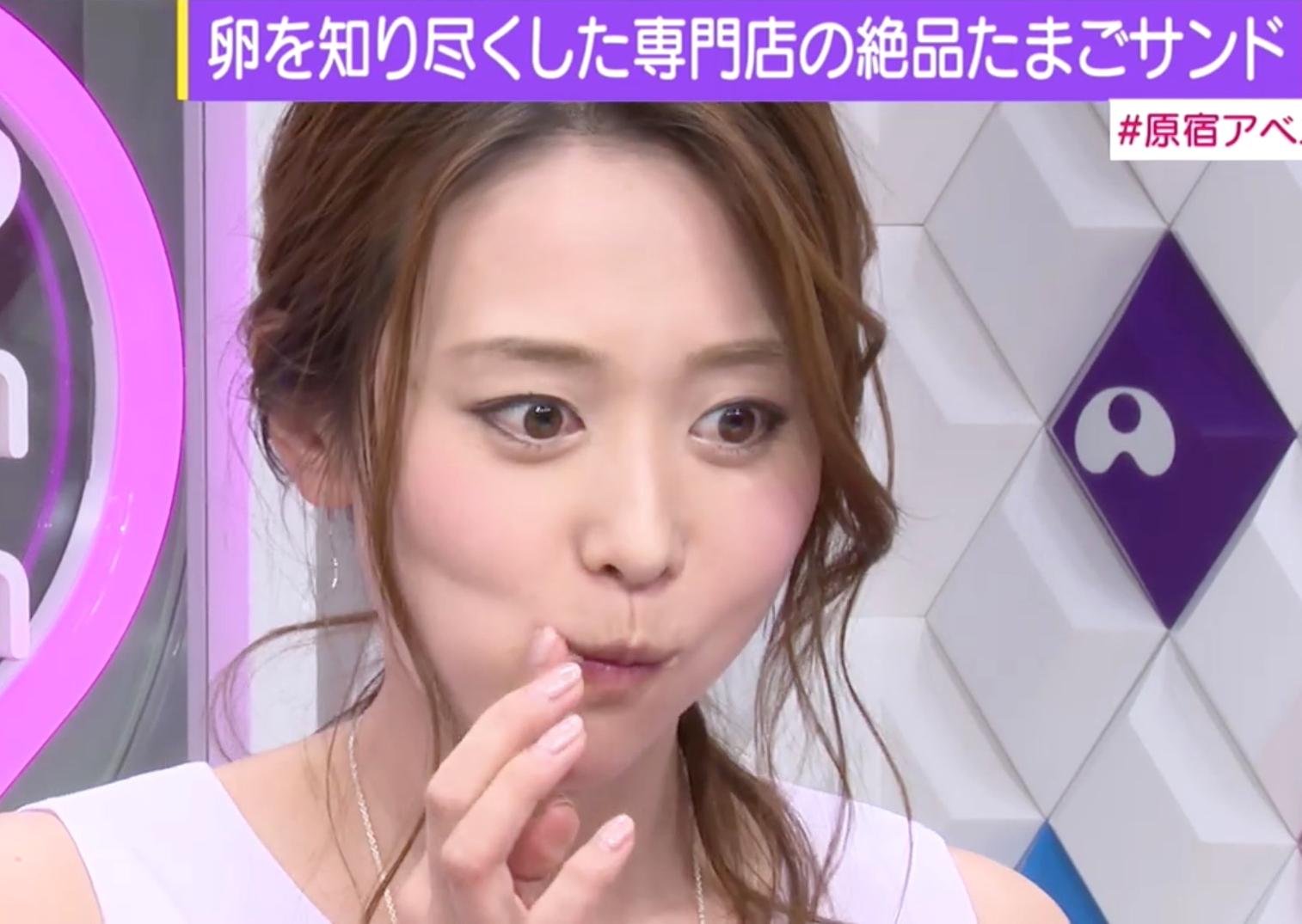 森葉子の食事舌 (8)