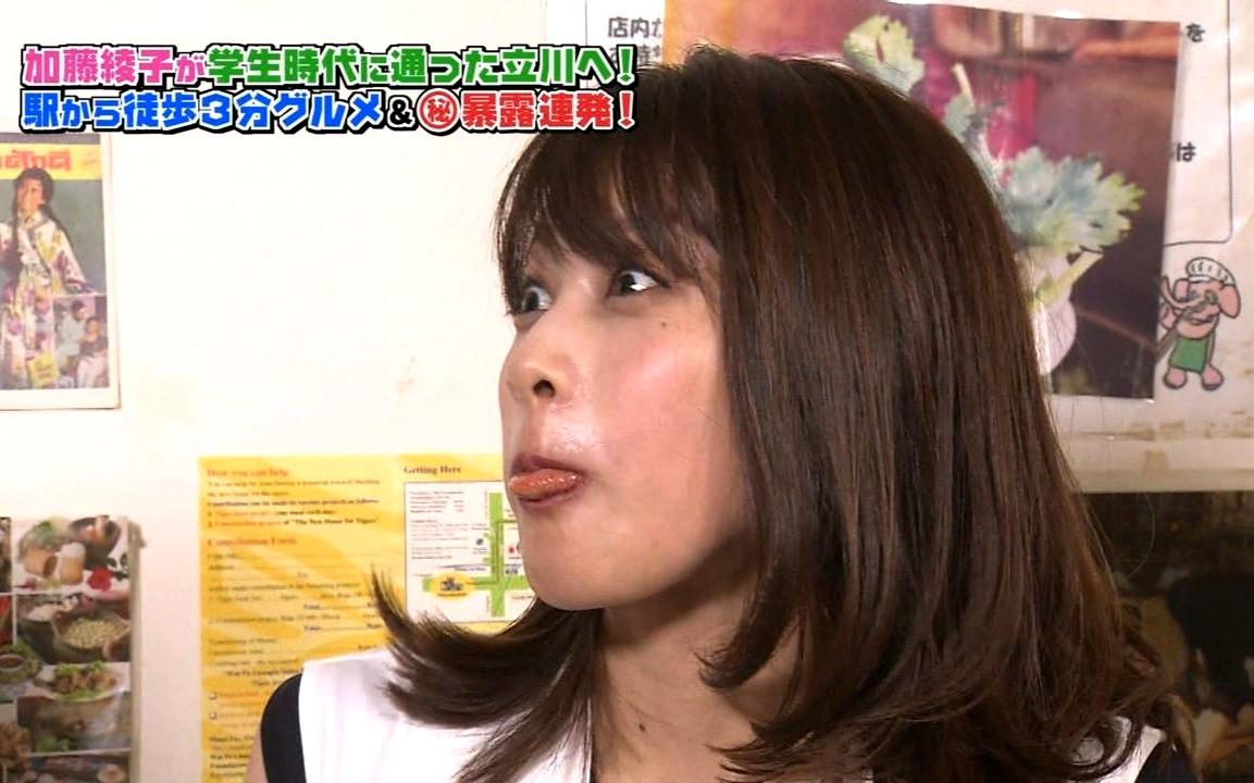 加藤綾子の食事舌 (21)