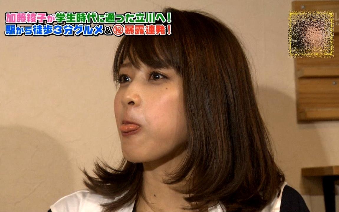 加藤綾子の食事舌 (17)