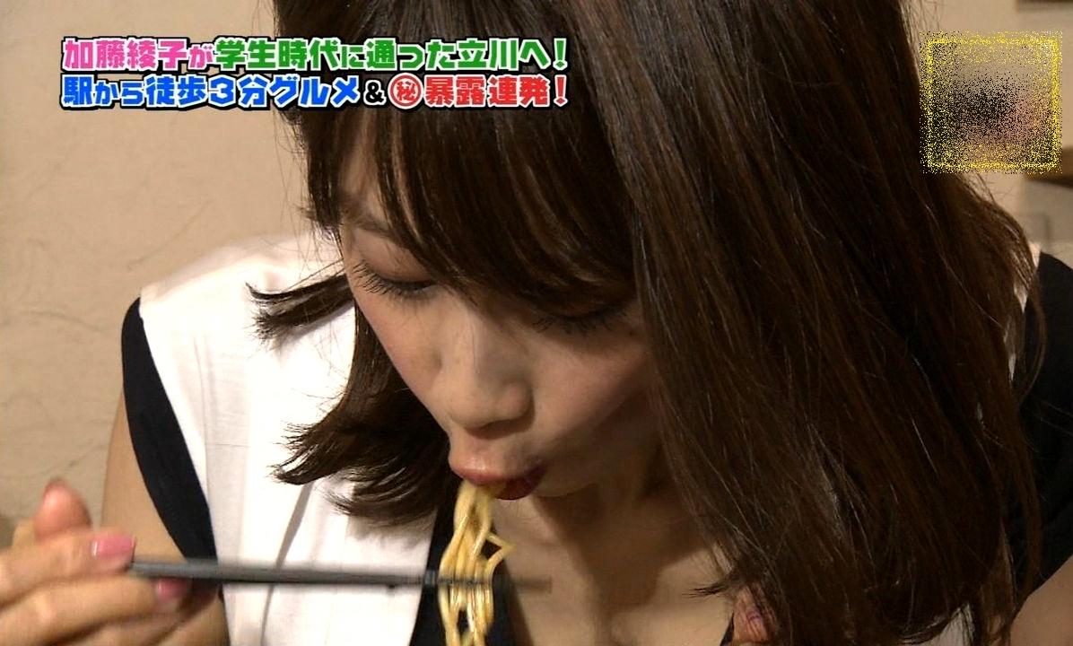 加藤綾子の食事舌 (14)