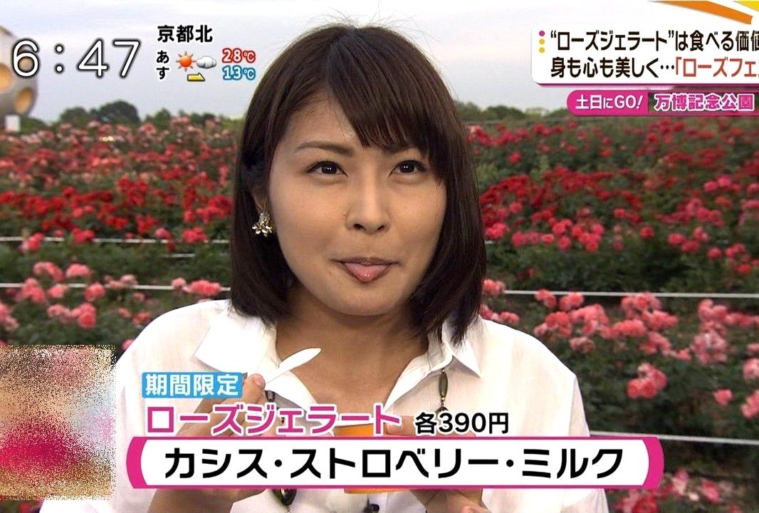 川添佳穂の食事舌 (4)
