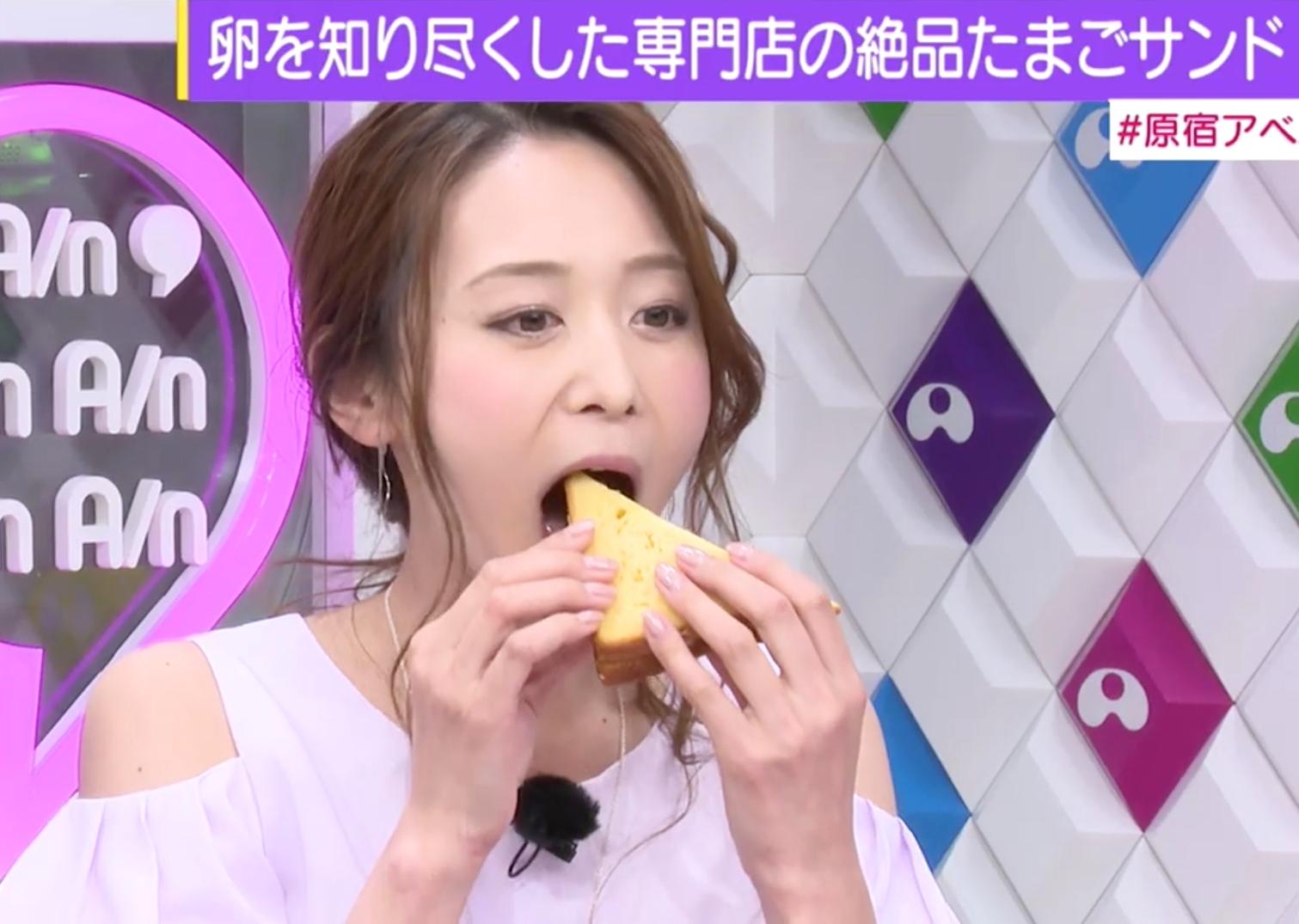 森葉子の食事舌 (5)